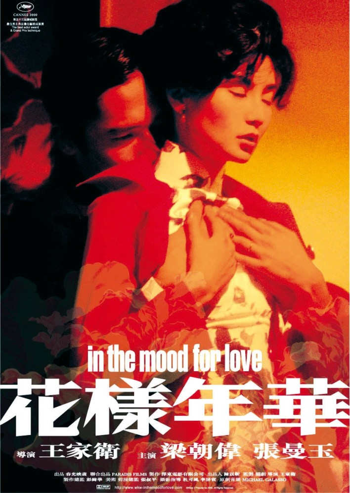 In The Mood for Love untuk ditonton.